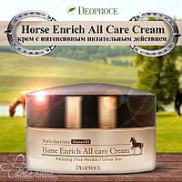 Horse Enrich All Care Cream [Deoproce] Крем с конским жиром для сухой кожи, 100гр