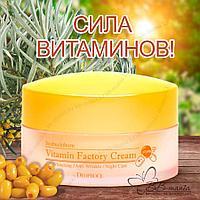 Multi - Function Vitamin Factory Cream [Deoproce] Омолаживающий ночной крем с ягодными экстрактами, 100 г.
