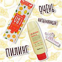 DR-V8 Vitamin Brightening Peeling Gel [FarmStay]