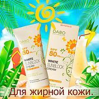 Eco Life Style White Sunblock Cream SPF 50 PA+++ [Dabo] солнцезащитный крем
