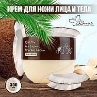 Real Coconut All-in-One Cream [FARMSTAY] Крем для лица и тела с маслом кокоса, 300 мл