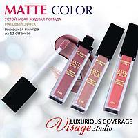 Art Soffio Matte Color L-188 [Soffio Masters]