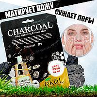 Charcoal Ultra Hydrating Mask [Ekel]