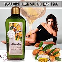 Argan ECOennea Moisture Body Oil [Welcos]