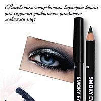Make Up Smoky Black 0121 [Soffio Masters]