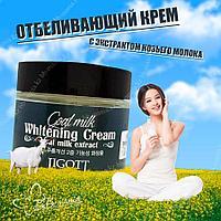 Goat Milk Whitening Cream [Jigott] Отбеливающий крем с экстрактом козьего молока 70 мл