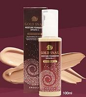 Enough Gold Snail Moisture Foundation SPF30