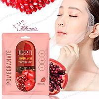 Pomegranate Real Ampoule Mask [Jigott]