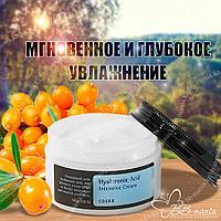 Hyaluronic Acid Intensive Cream [COSRX] Мгновенное и глубокое увлажнение кожи 100 мл