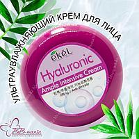 Hyaluronic Ample Intensive Cream [Ekel] Ультраувлажняющий крем для лица с гиалуроновой кислотой 100 гр