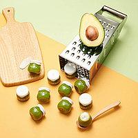 Avocado Relief Mini Cream [FRUDIA] Скорая помощь для сухой и раздраженной кожи. 10 мл