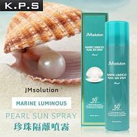 Marine Luminous Pearl Sun Spray SPF50+PA++++ [JMSolution]
