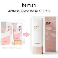 Artless Glow Base spf 50 PA+++ [Heimish] Сияющая база под макияж 40 мл