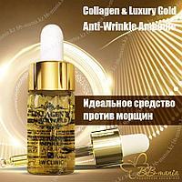 Collagen & Luxury Gold Anti-Wrinkle Ampoule [3W CLINIC] Сыворотка омолаживающая 4 ампулы с пипеткой по 13 мл