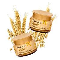 Grain Premium White Cream [FarmStay] Премиум-уход за кожей 100 гр
