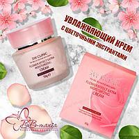 Flower Effect Extra Moisturizing Cream [3W CLINIC] Увлажняющий крем с цветочными экстрактами 50 мл