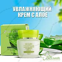 Aloe Full Water Activating Cream [3W CLINIC] Увлажняющий крем с алое 50 мл