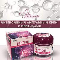Peptide Ample Intensive Cream [Ekel] Интенсивный ампульный крем с пептидами для лица 100 гр