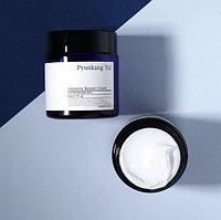 Intensive Repair Cream [Pyunkang Yul] увлажняющий регенерирующий крем с сильным антиоксидантным эффектом