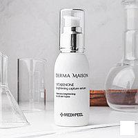 Derma Maison Vitabenone Serum [MEDI-PEEL] Антиоксидантная сыворотка с идебеноном 50 мл