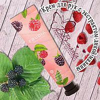 My Orchard Raspberry Hand Cream [Frudia]