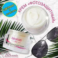 Крем «Фотозащитный» Bioton Lux 30 мл
