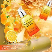 Vitamin C Bright Intensive Serum [Orjena] сыворотка с витамином С 50 мл