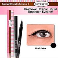Beyond Beauty Flexible Liquid Brushpen Eyeliner [RIVECOWE]