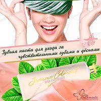 Calment Herb Toothpaste Peace & Calming [Evas Jeanne]