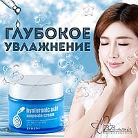 Zenzia Hyaluronic Acid Ampoule Cream [Jigott] Глубокое увлажнение 70 мл