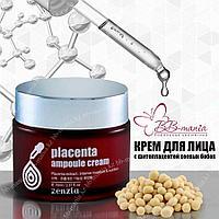 Zenzia Placenta Ampoule Cream [Jigott] Крем для лица с фитоплацентой соевых бобов 70 мл