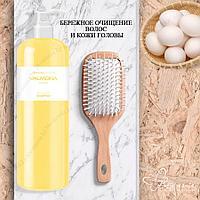 Valmona Nourishing Solution Yolk-Mayo Nutrient Shampoo [EVAS]