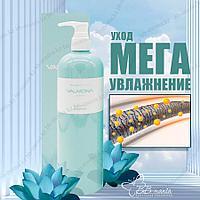 Valmona Recharge Solution Blue Clinic Nutrient Shampoo [EVAS]