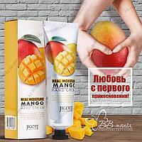 Real Moisture Mango Hand Cream [Jigott]
