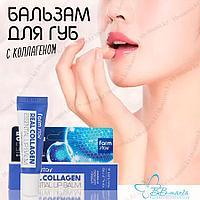 Real Collagen Essential Lip Balm [FarmStay]