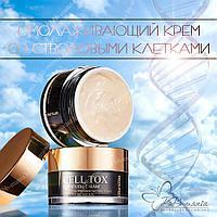 Cell Tox Dermajou Cream [MEDI-PEEL] Омолаживающий крем со стволовыми клетками 50 мл