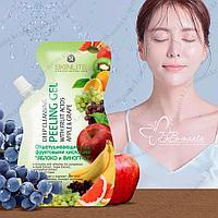Deep Cleansing Peeling Gel with Fruit Acids Apple & Grape [Skinlite]