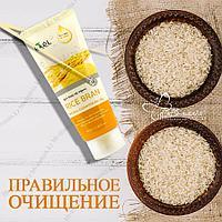 Natural Clean Peeling Gel Rice Bran 100 ml [Ekel]