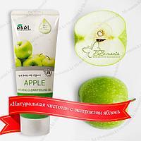 Apple Natural Clean Peeling Gel 100 ml [Ekel]