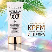 Active Silky Sun Cream SPF50+PA+++ [MEDI-PEEL] Солнцезащитный крем с комплексом пептидов и шёлка 50 мл