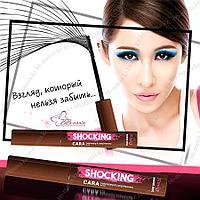 Shocking Cara Volumizing & Long Mascara Dark brown [Esthetic House]