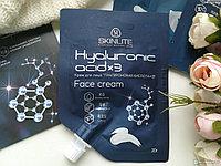 Hyaluronic Acid X3 Face Cream [Skinlite] Крем для интенсивного увлажнение для кожей лица и шеи. 20 мл