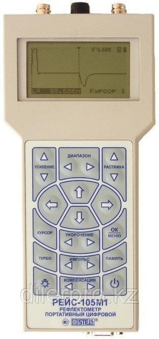 Рефлектометр портативный РЕЙС-105М1 - фото 1
