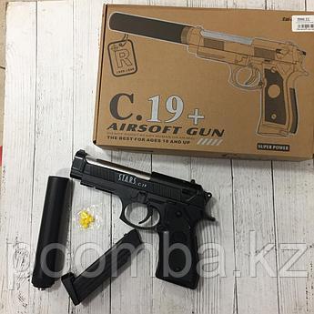 Игрушечный пистолет Беретта (Beretta) с глушителем