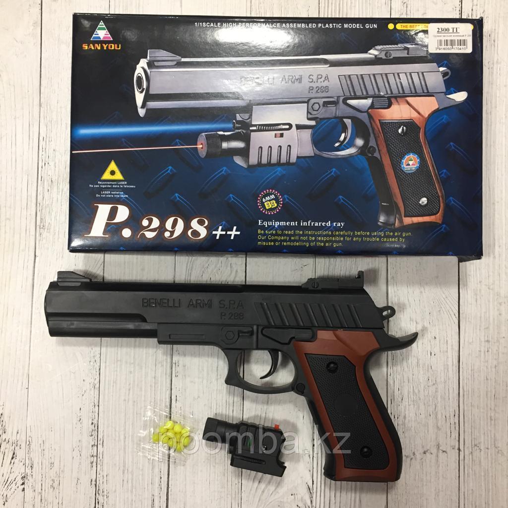 Игрушечный пистолет пластик черный