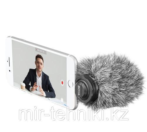 Микрофон Boya BY-D200