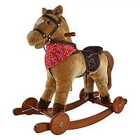 Качалка-лошадка Pituso с колёсами Светло\коричневый