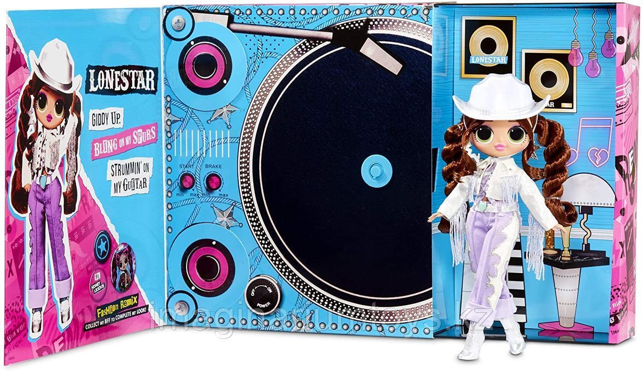 Большая кукла LOL OMG Remix музыкальная Lonestar - фото 4