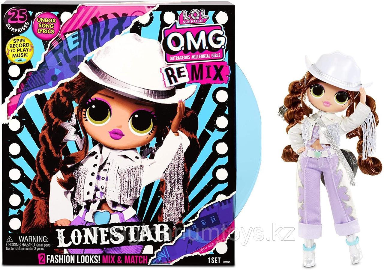 Большая кукла LOL OMG Remix музыкальная Lonestar - фото 3