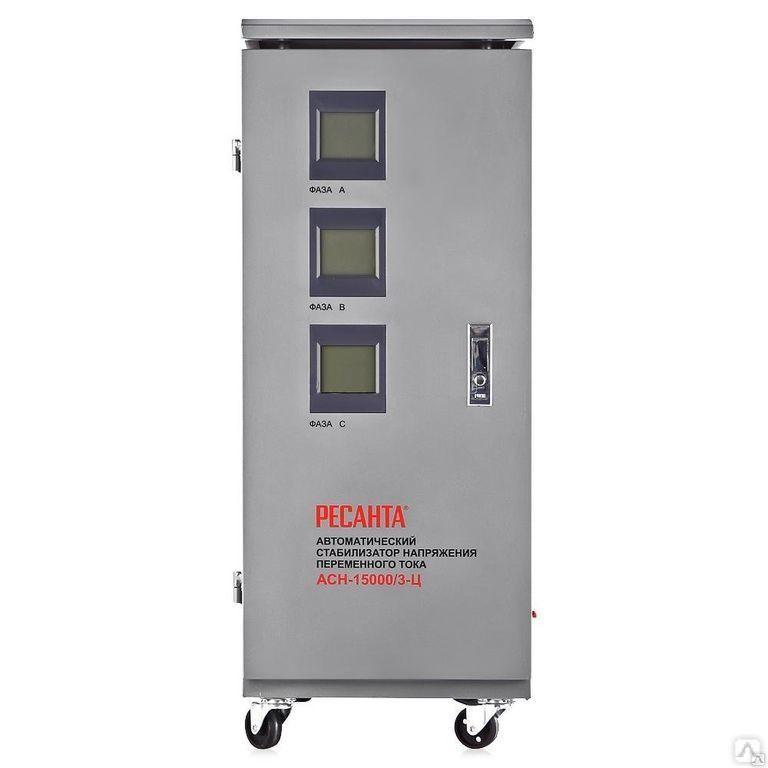 Стабилизатор напряжения электронный -РЕСАНТА - АСН-15000/3-Ц-15 кВт (380)